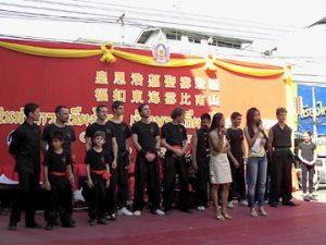 Kung Fu Seminar Thailand 2007